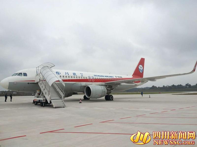 离通航更近一步 巴中恩阳机场今日试飞!