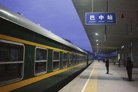 从1月18日起巴中站列车开行有变化