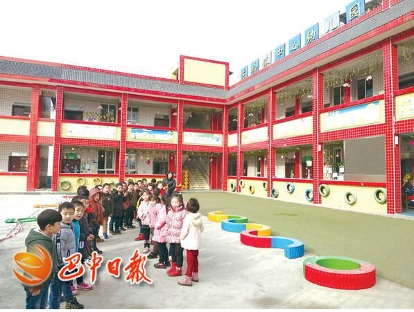 巴中市城乡公办幼儿园建设顺利推进