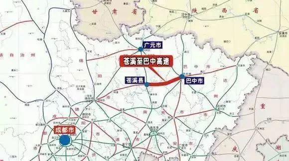 苍溪至巴中高速公路力争2019年开工