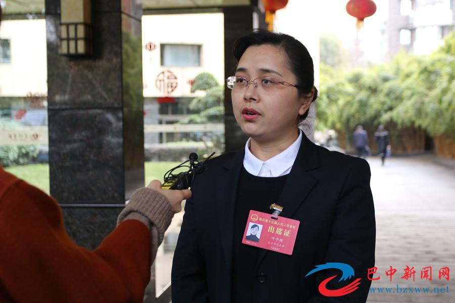四川省人大代表叶千琼:加强卫生信息化建设 让老百姓看病不再难