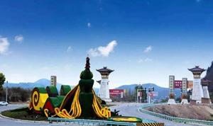 """四川11地入选""""中国民间文化艺术之乡""""  巴中市龙岗镇和杨坝镇入选"""