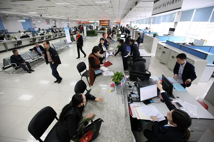 巴中不动产登记制度实施三年 累计办理不动产登记事项15.25万件