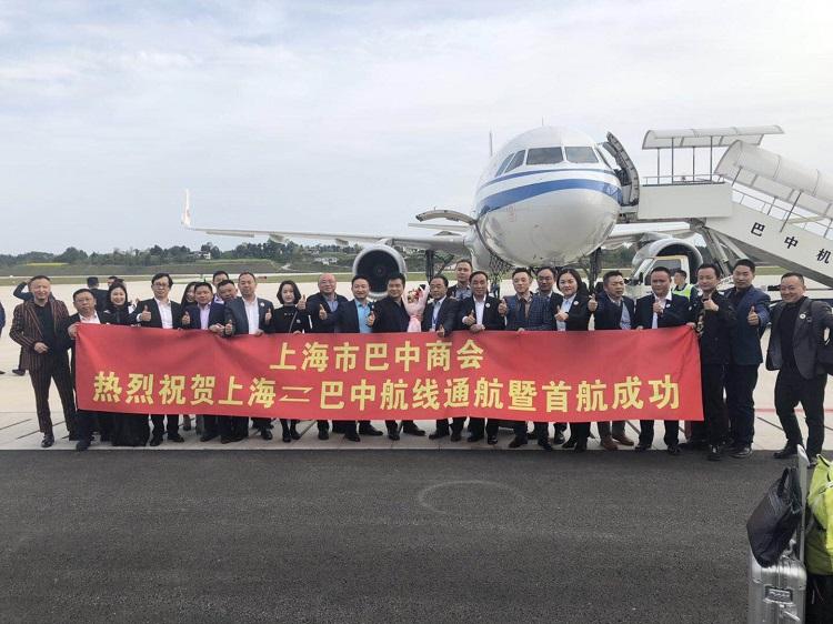 """恩阳机场再填新航线 上海离""""我们不再远 """""""