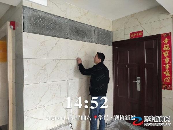 巴中一小区入户大厅发生瓷砖脱落被曝光 开发商称目前已维修结束
