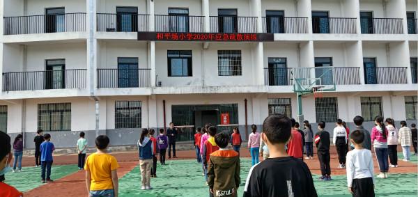 恩阳区和平场小学:开展防灾减灾活动