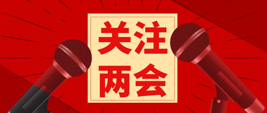 """巴中市政协常委、通江县政协主席闫丕川:""""五力""""并举促进县域经济发展"""