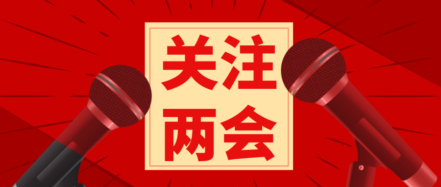 张平阳、梁津华当选为巴中市人大常委会副主任