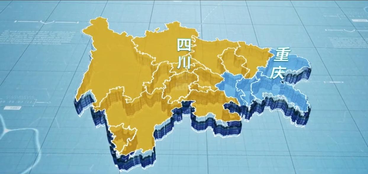成渝地区双城经济圈建设法治保障