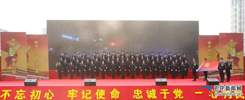 """巴中市警民共庆2021年""""中国人民警察节""""文艺展演活动举行"""