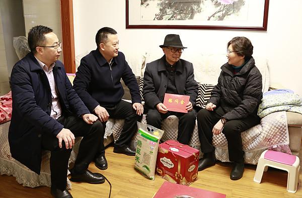 温奇志率队走访慰问侨界代表