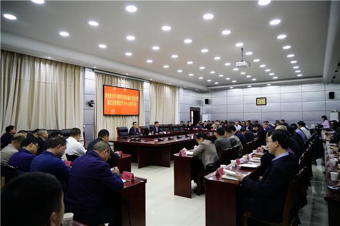 党史学习教育省委宣讲团走进通江