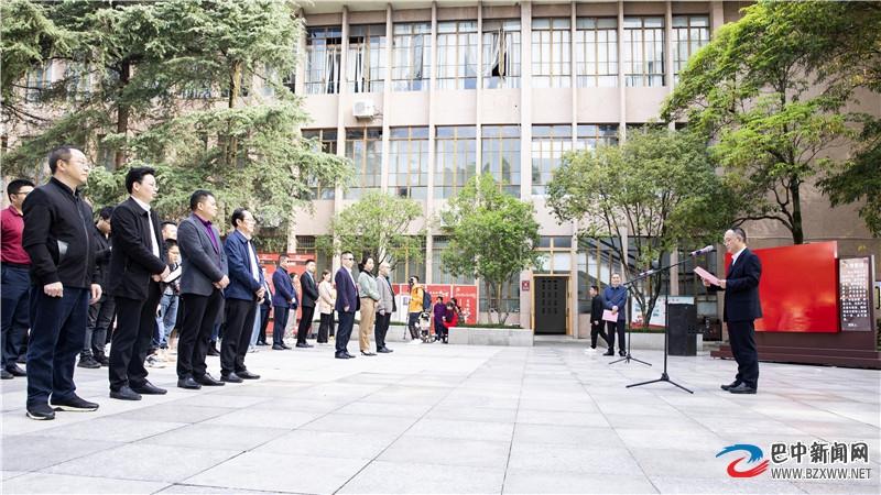 """献礼建党100周年!""""响网巴中""""川陕苏区党史微宣讲正式启动"""
