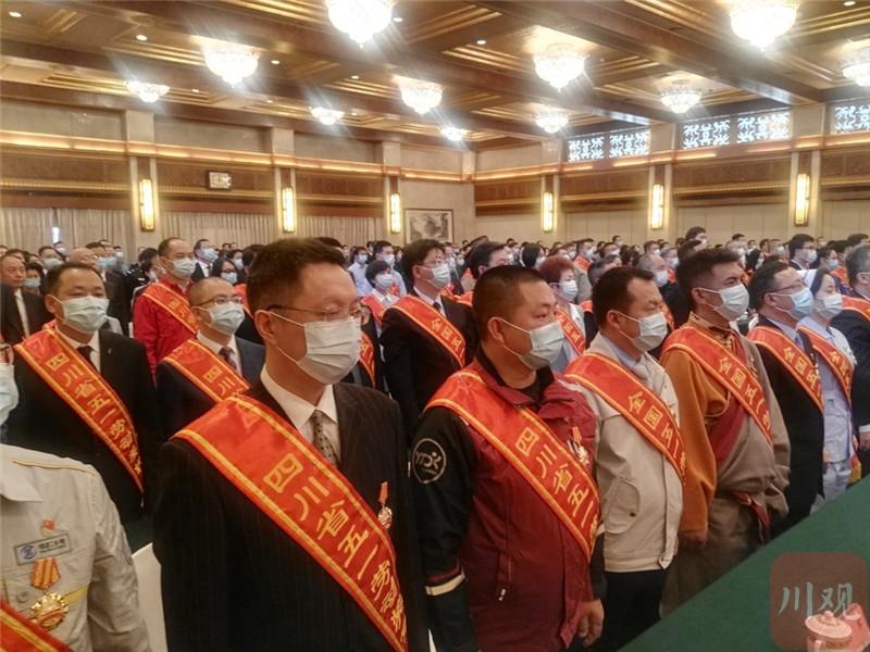 129个集体70人获四川省五一劳动奖,这些先进集体和个人上榜